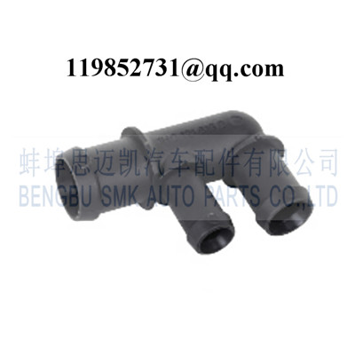 Water Coolant Flange Use for VW Seat Skoda Audi Replace 1H0 121 619 D